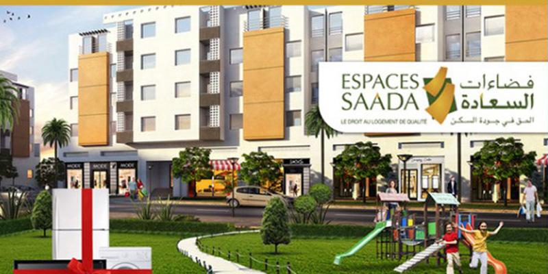 Résidences Dar Saada : Résultat dans le vert