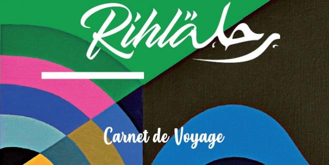 "Exposition : SG Maroc inaugure ""Rihla"""