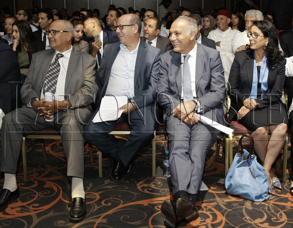 Salaheddine Mezouar et Nawal El Moutawakel