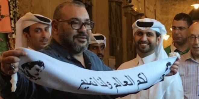Qatar : Enquête sur une photo truquée de Mohammed VI