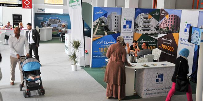 Salon immobilier Almogar N'laaqar : Agadir accueille la 5e édition