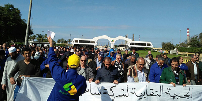 Samir : Les salariés en colère