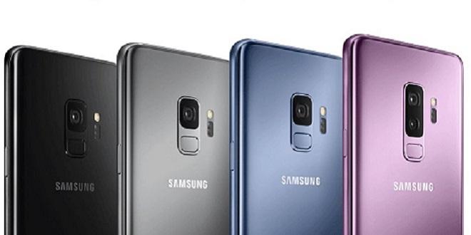 Samsung dévoile ses nouveaux smartphones