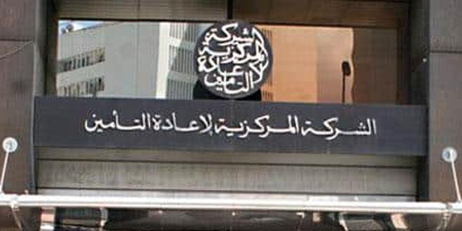 La SCR ouvre un bureau de représentation au Caire