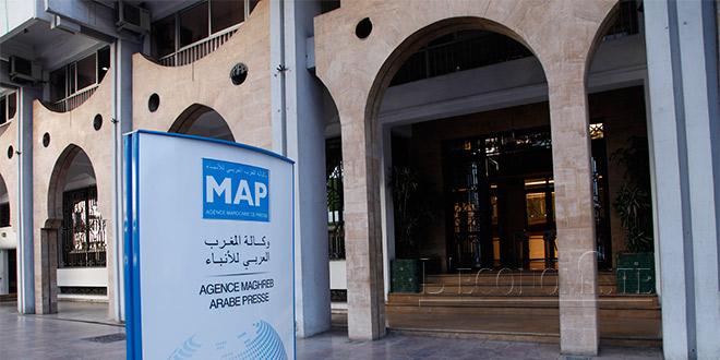 La MAP créera 12 services audiovisuels régionaux