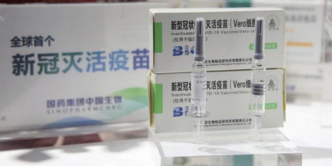 Vaccin Sinopharm: Le Maroc reçoit 500.000 doses demain