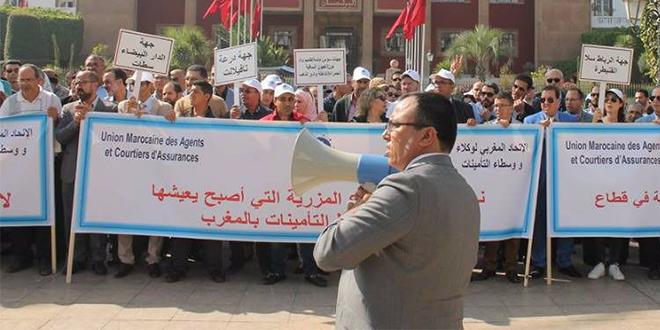 Assurances : Grève et sit-in de l'UMAC devant le siège de la FMSAR