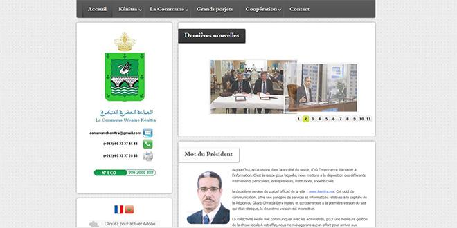 Kenitra lance son site électronique