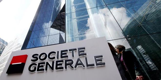 France: Société Générale va fermer 600 agences
