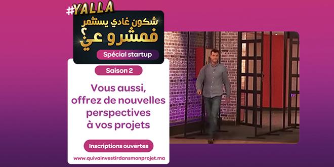 Startup: Lancement de la 2e saison de « Qui va investir dans mon projet ? »