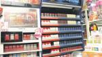 PLF: La loi sur le tabac actualisée
