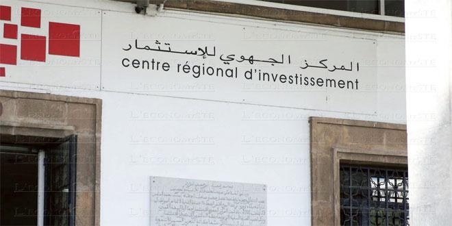 CRI Casa-Settat: Coup d'envoi du programme Qimam
