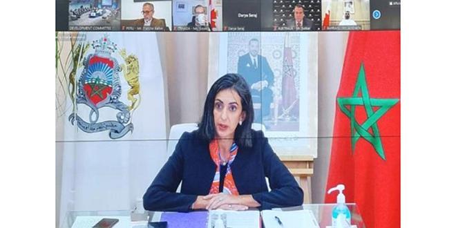 Fettah Alaoui prend part à la réunion du CD