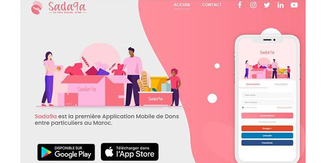 Première application mobile de dons entre particuliers