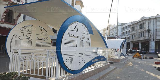 Casablanca: Les toilettes publiques gérées par le privé