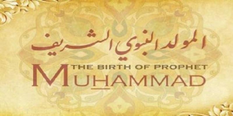 La date de l'Aïd Al Mawlid connue