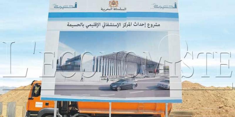 Al Hoceïma: L'Etat s'engage à accélérer les projets