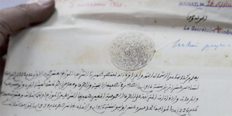 Des actes juridiques centenaires chez Archives du Maroc