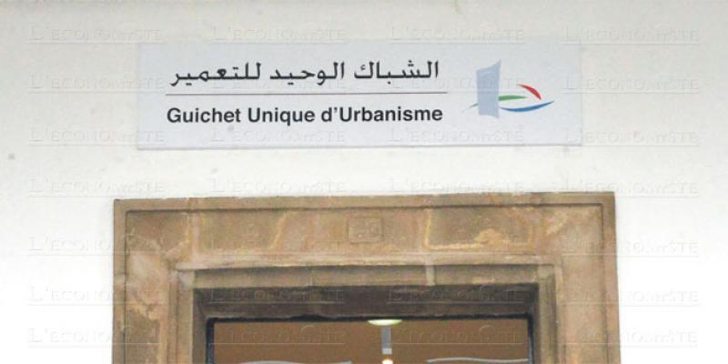 Autorisations d'urbanisme: Casablanca accélère sa digitalisation
