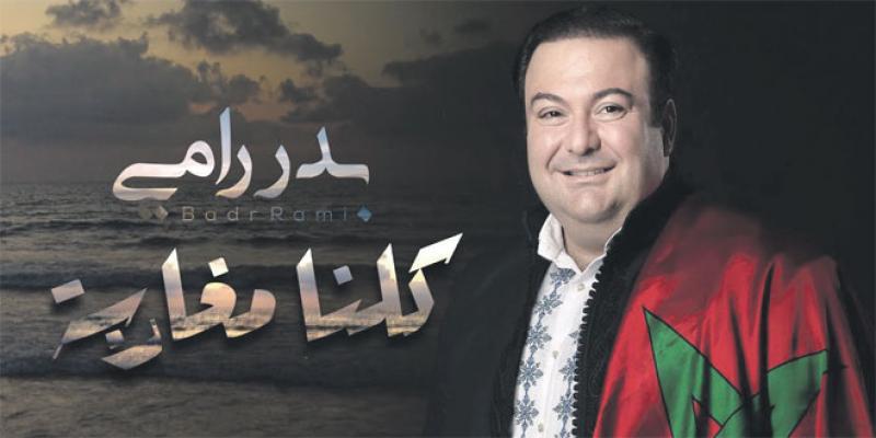 Badr Rami, l'ambassadeur du Tarab étonne avec un nouveau titre