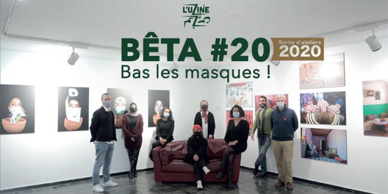 Art & Culture Week-End: «Bêta #20», quand des apprentis photographes exposent