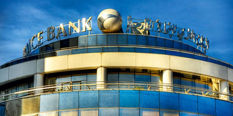 BMCE Bank gèle les recrutements