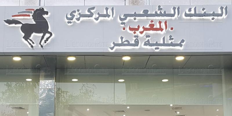 La Banque Populaire étend son réseau dans le Golfe