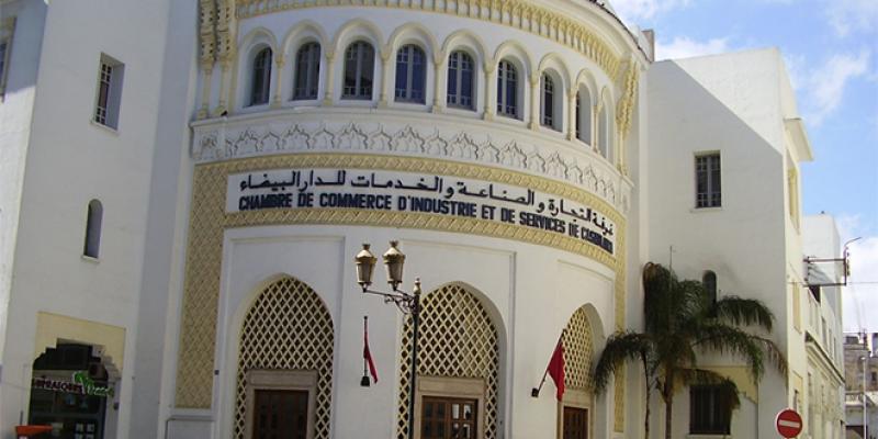 Les 1e Assises du commerce les 24 et 25 avril à Marrakech