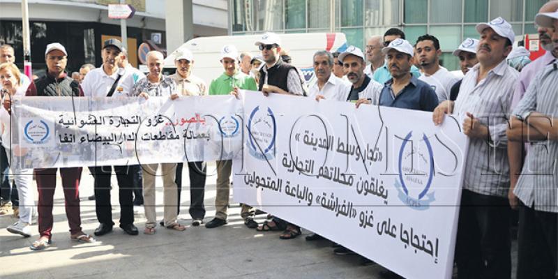Casablanca: Grève générale au centre-ville