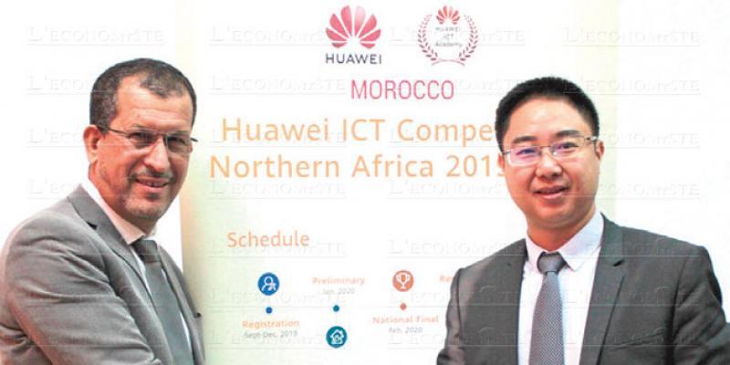 Une université de plus dans le Huawei ICT Academy