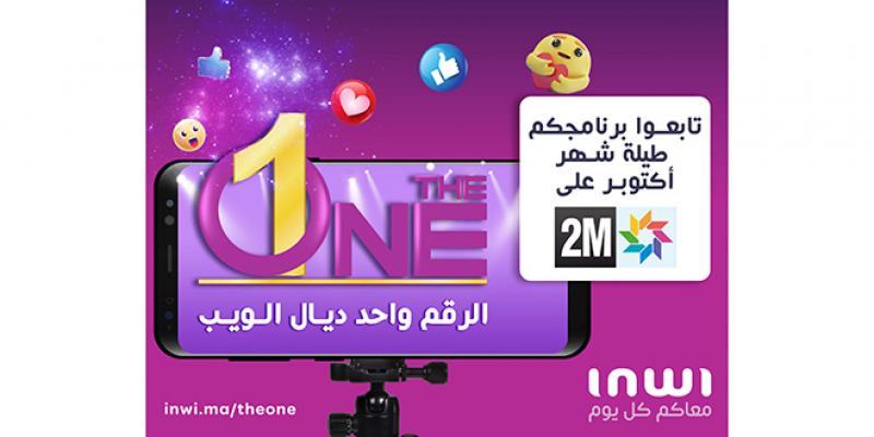 Inwi et 2M promeuvent les créateurs de contenus digitaux