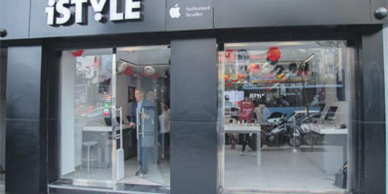 iStyle: Le 1er Apple Store premium ouvert