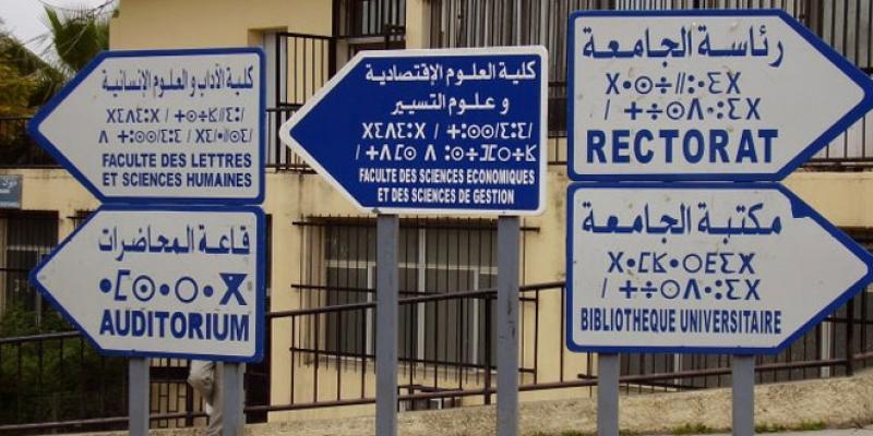 Conseil national des langues: Pourquoi ça bloque