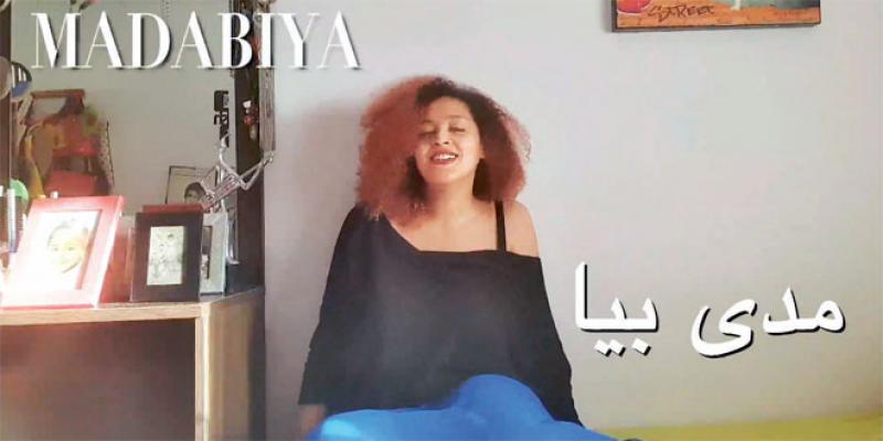 «Si seulement» Jihane Bougrine faisait plus de chansons