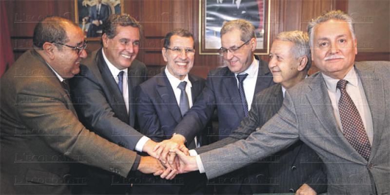 Modèle de développement: Les promesses d'El Othmani