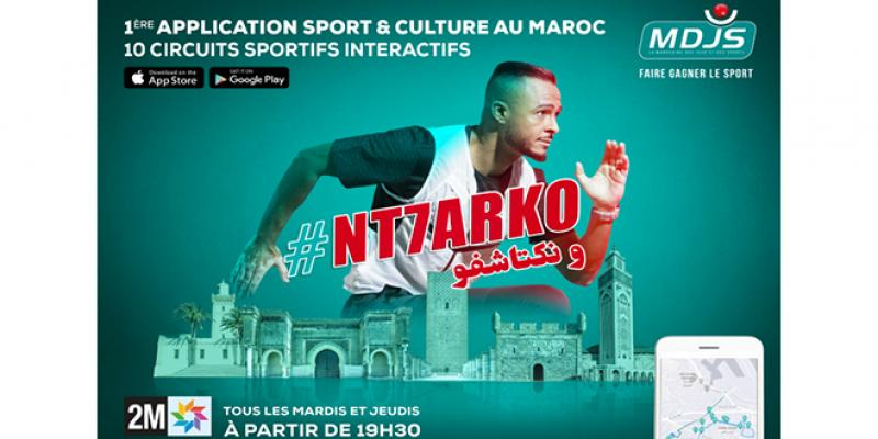 MDJS lance « Nt7arko w Nktachfo »