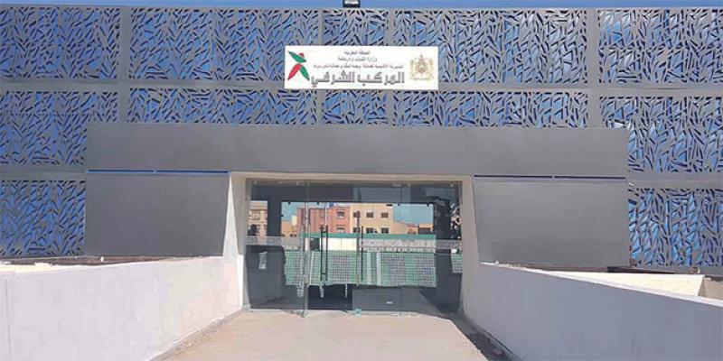 Le Mouloudia d'Oujda privé de complexe sportif - De notre correspondant permanent, Ali KHARROUBI