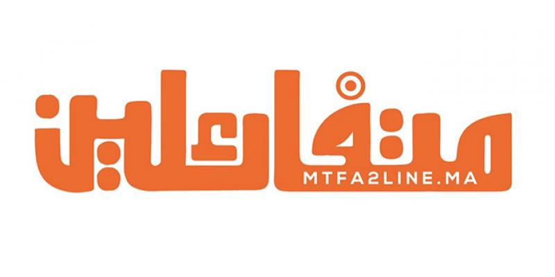 L'agence Optimum lance une initiative en faveur des TPE-PME