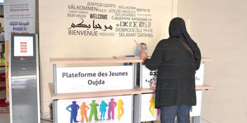 Oujda: Une plateforme dédiée à l'emploi des jeunes
