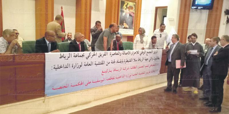 Rabat: La crise au sein du Conseil de la ville se poursuit
