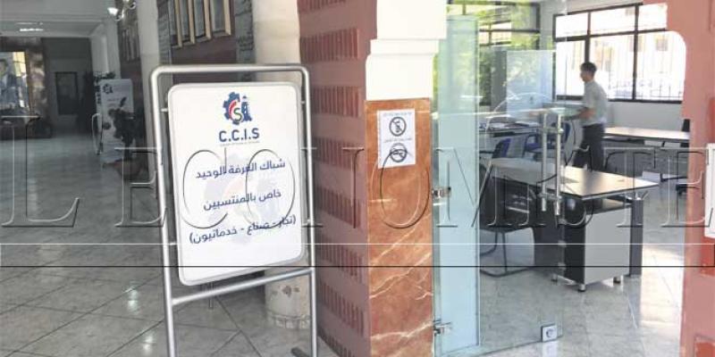 Tanger: Un guichet unique à la Chambre de commerce