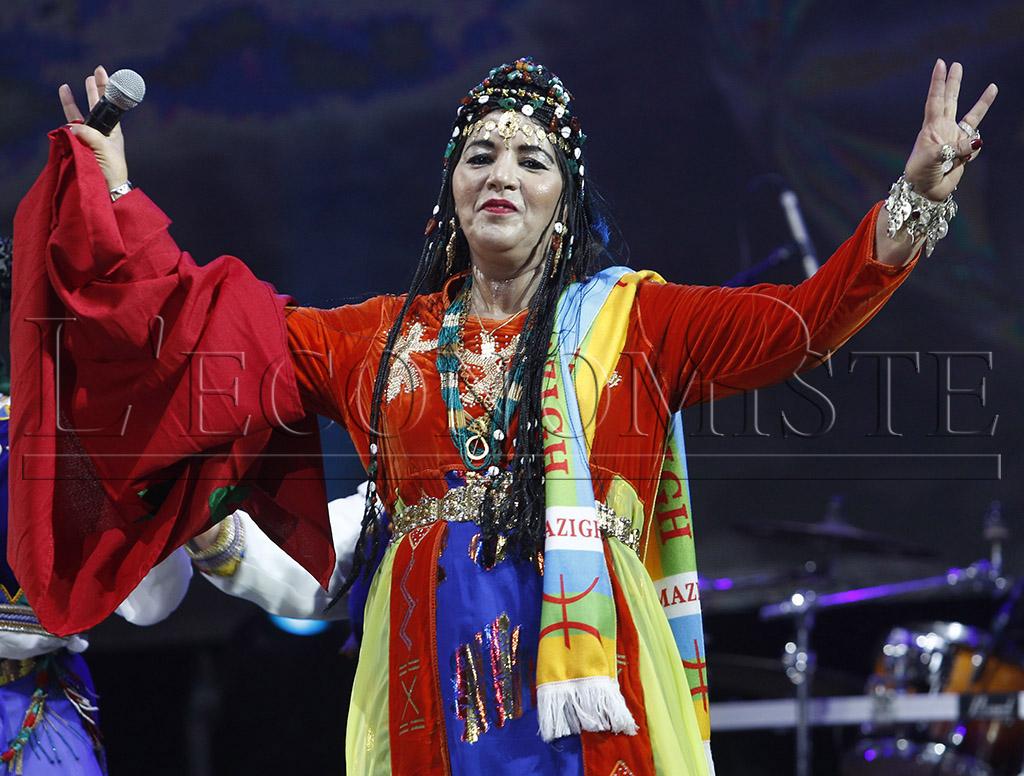 Fatima Tabaamrant