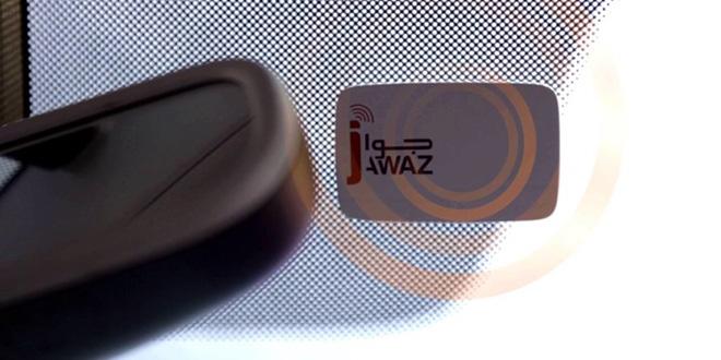 Pass Jawaz: vérifiez vos soldes avant de prendre la route