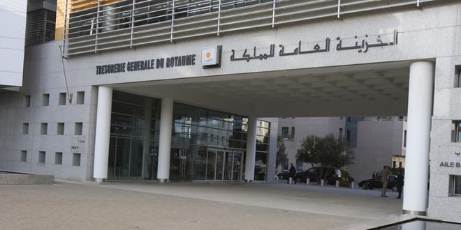 Impôts : La note de service sur l'amnistie partielle publiée