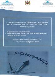 2020_01_09_15_40_13_note_circulaire_relative_a_l_article_7_de_la_ldf_2020_les_avoirs_liquides_vf.p.jpg