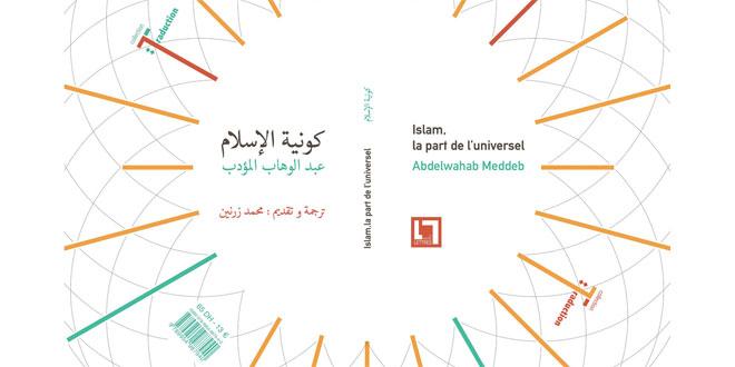 abdelwahab-meddeb-097.jpg