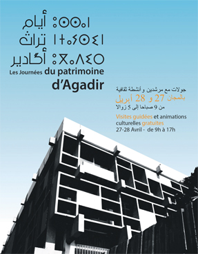 agadir_architecture_061.jpg