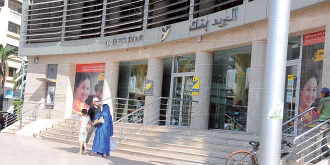 al-barid-bank-024.jpg