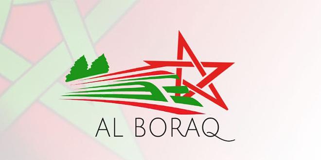 diapo al boraq les 1res propositions de logo sur la