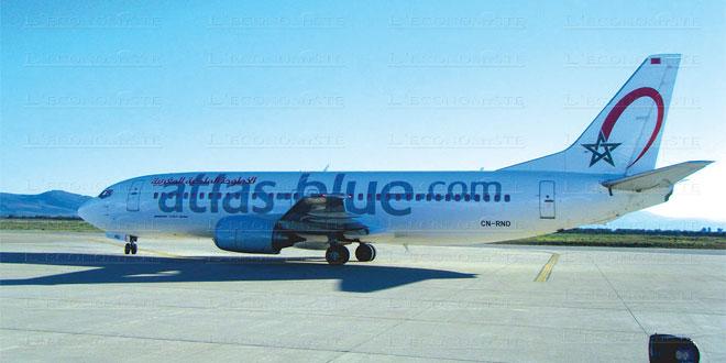 atlas-blue
